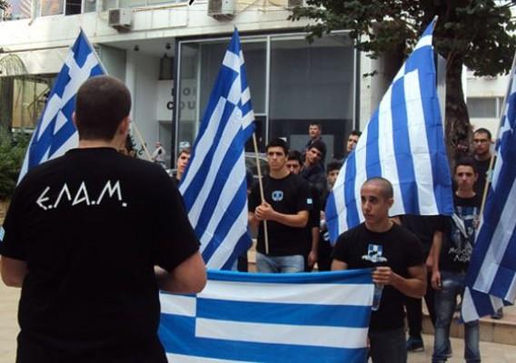 ELAM gençlik kollarına devlet ödeneği...