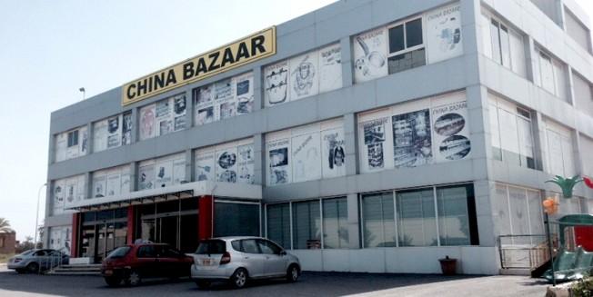 Gazimağusa'daki China Bazaar'da hırsızlık