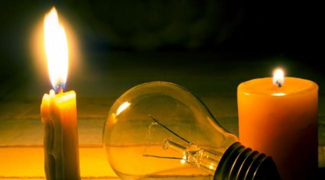 Paşaköy'de yarın 7 saat elektrik yok...