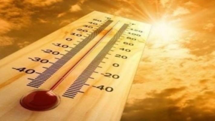 Hava sıcaklığı 27 derece