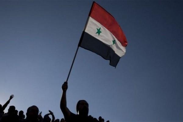 Suriye'den sert tepki!