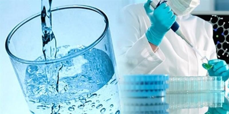 Temel Sağlık Hizmetleri Dairesi su analizleri konusunda açıklama yaptı
