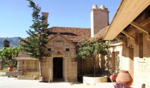 Archangelos Michael Kilise ve İkon Müzesi ziyarete açıldı