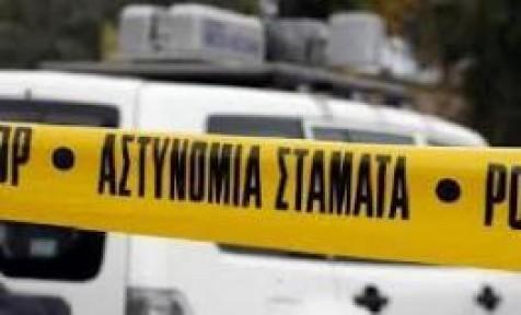 LİMASOL'DA 26 HAFTALIK ÖLÜ BEBEĞİ ÇÖPE ATTILAR