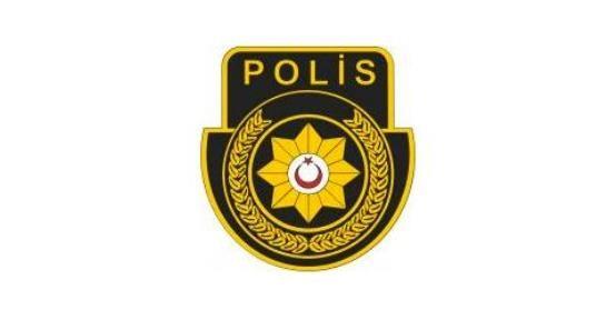 POLİS SINAV SONUÇLARI AÇIKLANDI