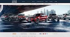 ÇANGAR MOTORS WEB SITESI YAYINDA