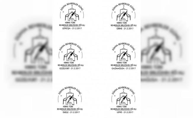Posta Dairesi'den özel tarih damgaları