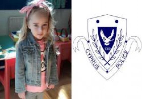Güney Lefkoşa'da çocuk kaçırıldı...