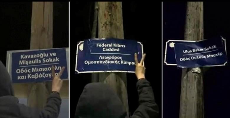 Sokak isimlerini kafalarına göre değiştirdiler...