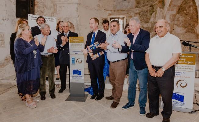 Ayios Pantelemionas Manastırı'nda tören düzenlendi