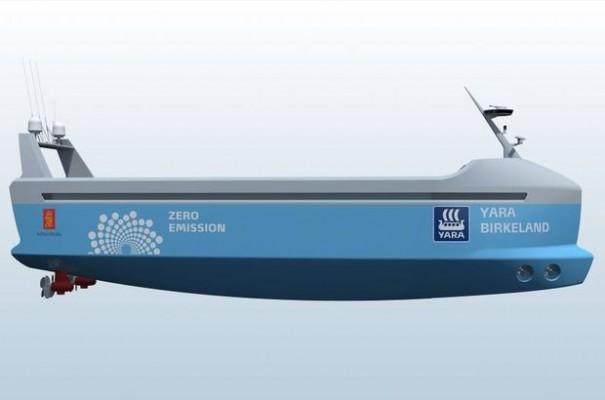 Dünyanın ilk otonom gemisi 2020'de suya inecek