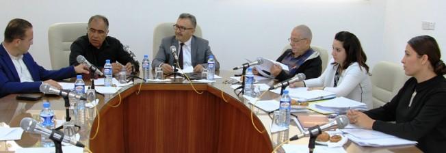 Meclis Araştırma Komitesi toplandı