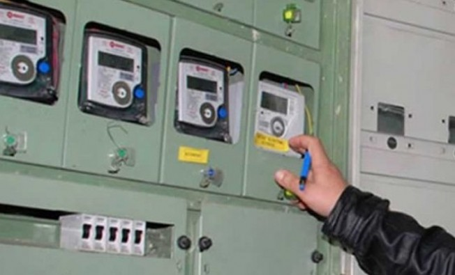 Akıncılar'da elektrik hırsızlığı