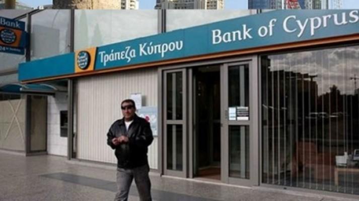 """""""Kıbrıslı Türkler artık Güney'deki bankalarda hesap açmak istiyor"""""""