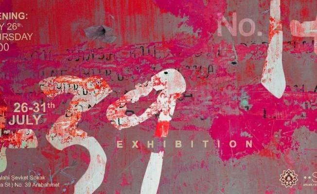 """""""No. 1 + 39 sergisi"""", yarın Lefkoşa'da izlenime açılıyor"""
