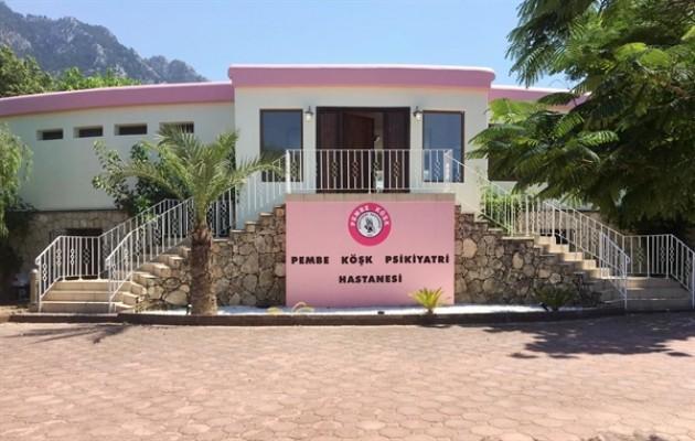 Pembe Köşk Psikiyatri Hastanesi açıldı