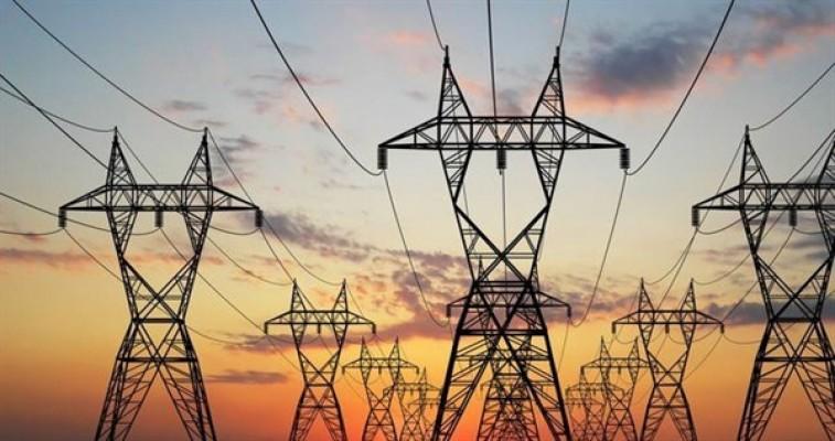 Beylerbeyi'nde elektrik kesintisi yapılacak.
