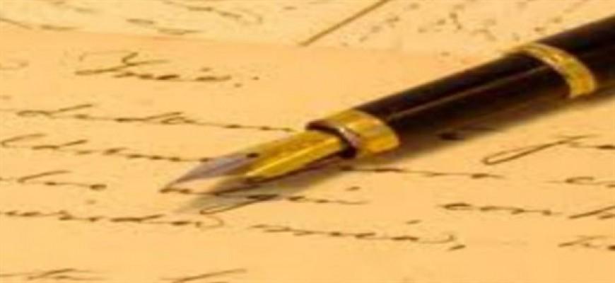 Şiir yarışmasına başvuru süresi uzatıldı