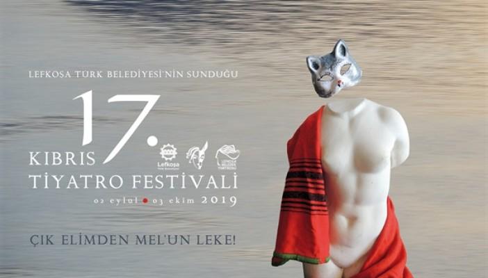 Kıbrıs Tiyatro Festivali'nin tanıtım kokteyli çarşamba günü