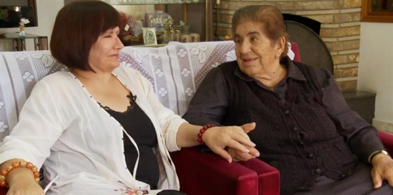 Leyla ve Maria'nın yaşam öyküsü yarın gösterilecek