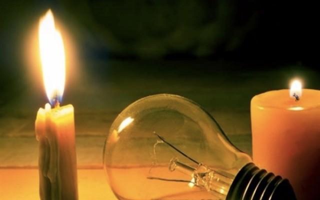 Yarın birçok bölgede elektrik kesintisi olacak