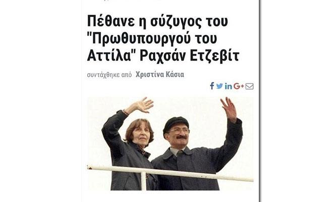 """""""Atilla Başbakanının eşi vefat etti"""""""