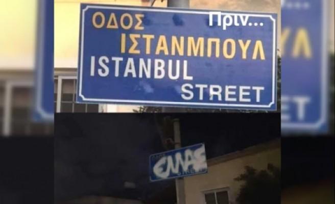 Ankara sokağı