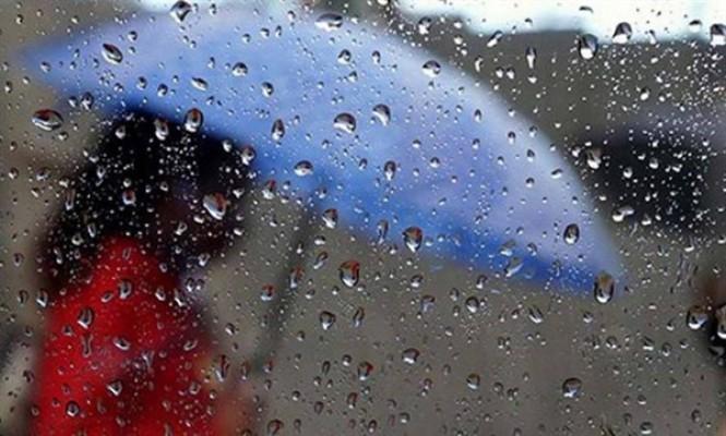Yağmurlu hava geliyor