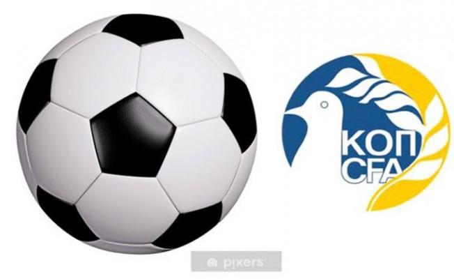 Güney Kıbrıs futbola noktayı koydu