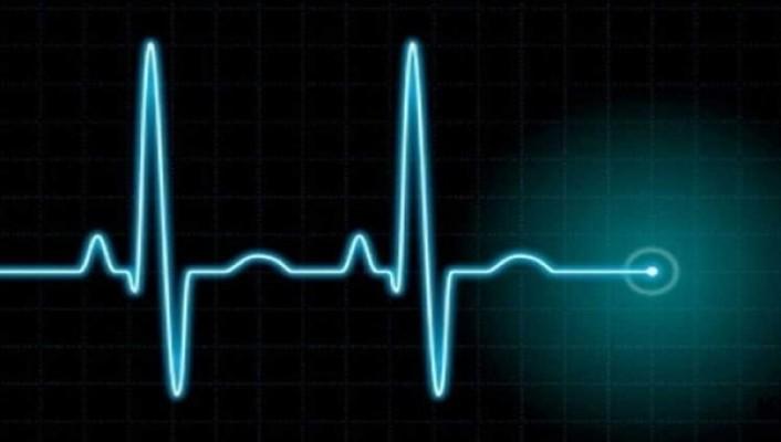 Ertaş'ın ölüm nedeni kalp krizi