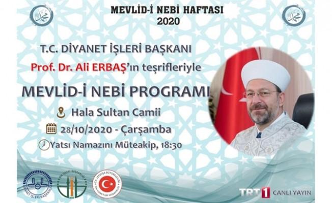 TC Diyanet İşleri Başkanı Erbaş, KKTC'ye geliyor
