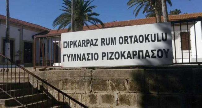 Dipkarpaz Rum okulunda 5 Covid-19 vakası tespit edildi