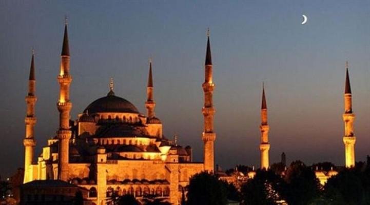 Bugün Ramazan ayının ilk günü…