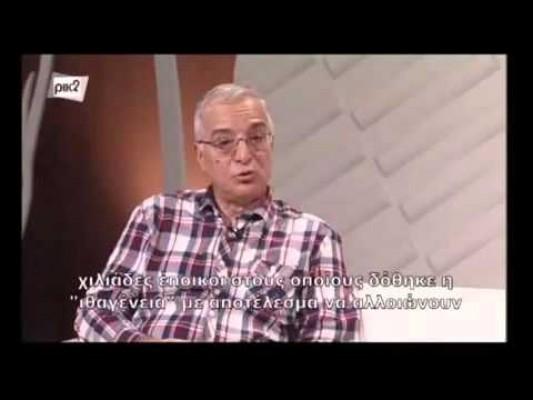 Ahmet Cavit An da Türkiye'ye alınmadı