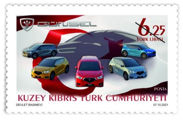 Günsel onuruna tasarlanan posta pulları satışa çıkarılıyor