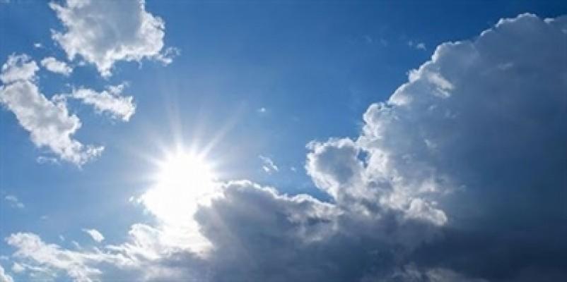 Serin ve nemli hava etkili olacak!