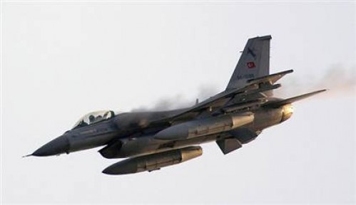 AMASYA'DA F-16 DÜŞTÜ