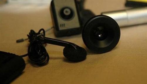 Emniyet'te 'dinleme' soruşturması