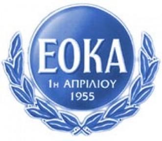 EOKA'CILARIN RESİMLERİ İNİNCE ORTALIK KARIŞTI