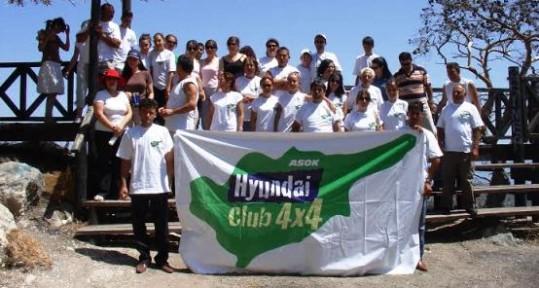GELENEKSEL 5. HYUNDAI 4X4 CLUB  GEZİ ETKİNLİĞİ