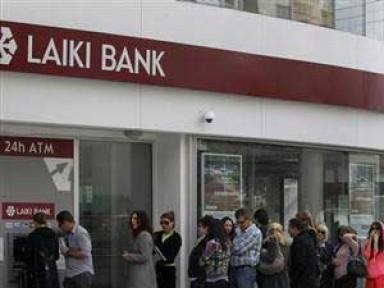 LAİKİ BANKASI'NIN İKİ ŞUBESİNE ATEŞ AÇILDI