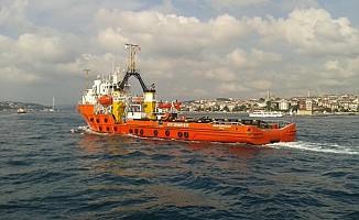 Gemi Kurtaran romörkü, KKTC'nin deniz yetki alanlarında...