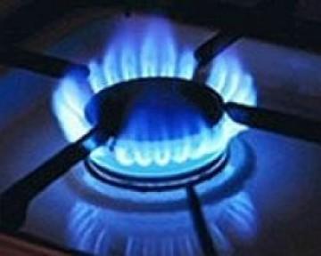 TÜP GAZ 1 TL UCUZLADI
