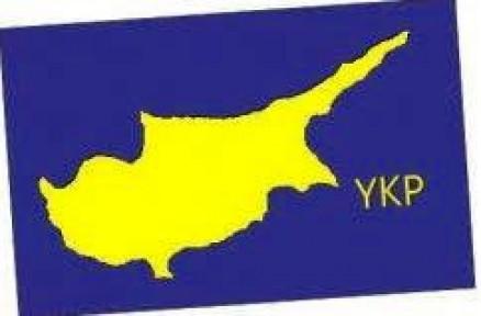 """YKP: """"SANDIĞI BOYKOT EDEREK TÜM DÜNYA'YA SESİNİ DUYUR"""""""